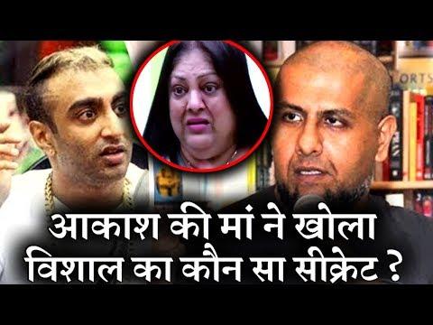 Akash Dadlani mother's biggest revelation on Vishal Dadlani