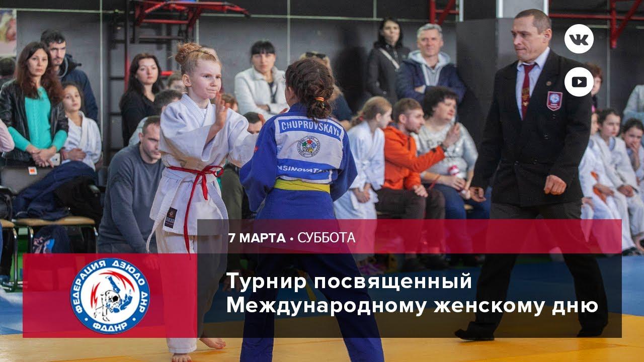 Республиканский турнир по дзюдо среди девушек