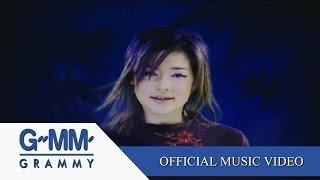 ลม - บัวชมพู ฟอร์ด 【OFFICIAL MV】