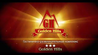 Отель Golden Hills | Туапсинский район | Черное море(Рекомендуем для отдыха отель Golden Hills, расположенный на самом берегу Черного моря, недалеко от поселка Лермо..., 2015-07-23T13:47:35.000Z)