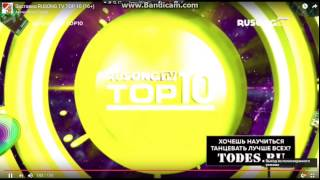 Заставка RUSONG TV TOP 10 16
