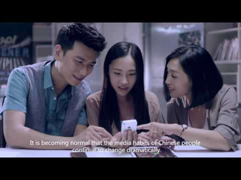 Digital China Clip new