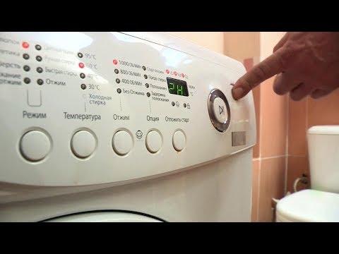 Не работает слив в стиральной машине. Причины и устранение