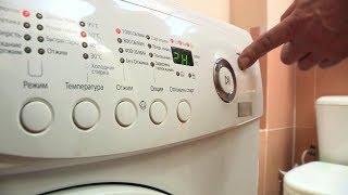 видео Lg 10180 n- инструкция по эксплуатации стиральной машины на русском: скачать