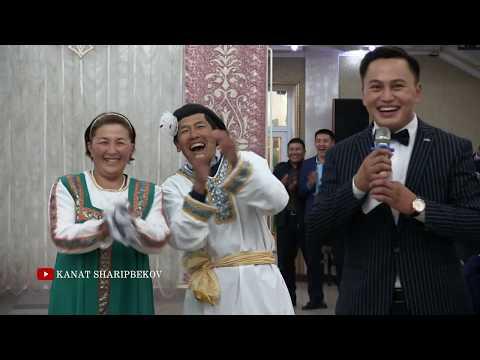 Алай, Гүлчө, ТОЙ эң кызыктуу оюндар Тамада Бексултан Калыбеков