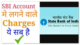 State Bank of India (SBI) new Rules and Charges-From 1st April 2017