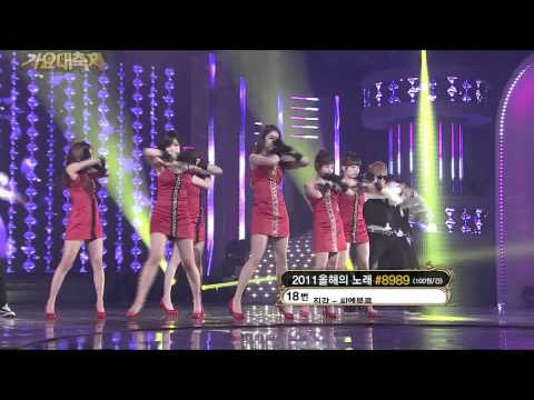 111230 2011 KBS Music Festival - T-ara - Betrayal of the Rose