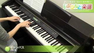 使用した楽譜はコチラ http://www.print-gakufu.com/score/detail/59074...