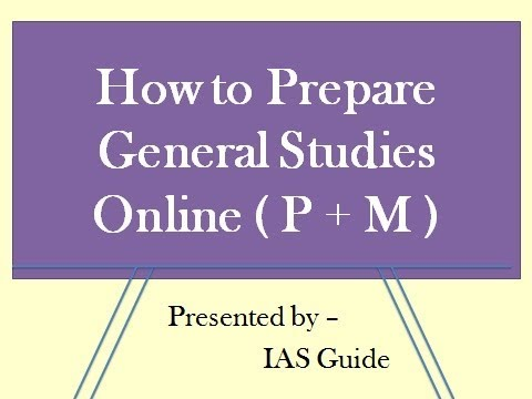 How to Prepare General Studies Online ( P + M )