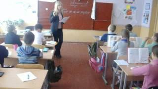 Фрагмент уроку російської мови у 4 класі