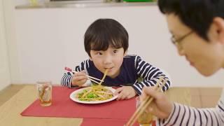 【李錦記♬】読めないレシピ!?これなんて読むの? thumbnail