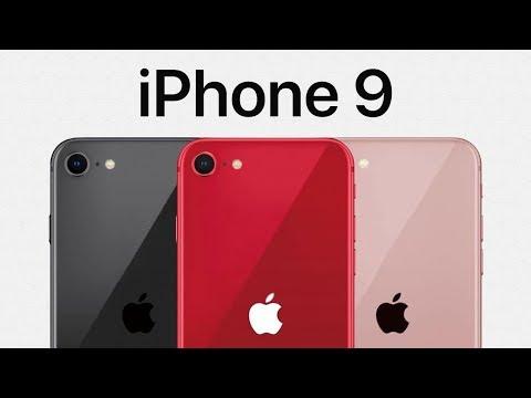 IPhone 9 -  известна ДАТА РЕЛИЗА