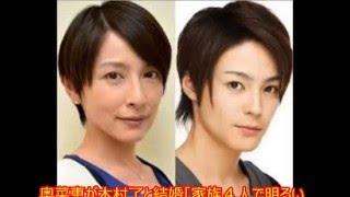 女優の奥菜恵(36)と俳優の木村了(27)が12日、都内の区役所に婚姻届...
