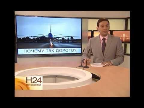 Авиабилеты из Иркутска до Москвы подорожали в несколько раз