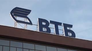 видео Присоединение ВТБ24 к ВТБ: чего ждать клиентам?