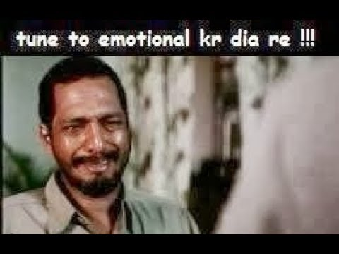 Nana Patekar Great Emotional Dialogue ll Dhoka in Love ll Yeshwant 1997 ll