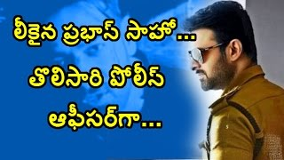 Prabhas SAAHO Movie TEASER LEAKED Online ! | #Saaho | Director Sujeeth | SV Telugu Tv