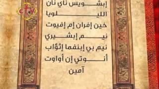 صـلاة الغــروب ج1