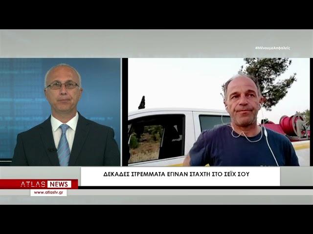 ΚΕΝΤΡΙΚΟ ΔΕΛΤΙΟ ΕΙΔΗΣΕΩΝ 13-07-2021