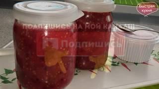 видео Варенье из клюквы: простой рецепт, с апельсином, пятиминутка