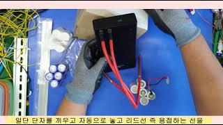 무선 청소기 밧데리 교체 해보기(재활용 수거함에서 가져…