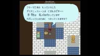 Repeat youtube video ロマンシング サ・ガ シェリルの強奪劇 Sherill's plunder Story