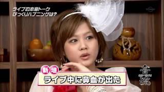 2010.2.5 ゲスト:高橋愛、新垣里沙、リンリン 新垣里沙 検索動画 21