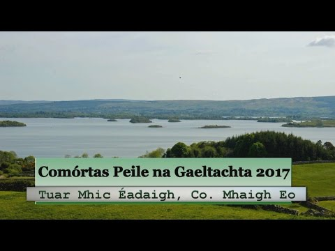 Comórtas Peile na Gaeltachta 2017 - Tuar Mhic Éadaigh
