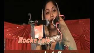 Rukhsar Balrampuri in village usratha Jaunpur All India Mushaira   YouTube