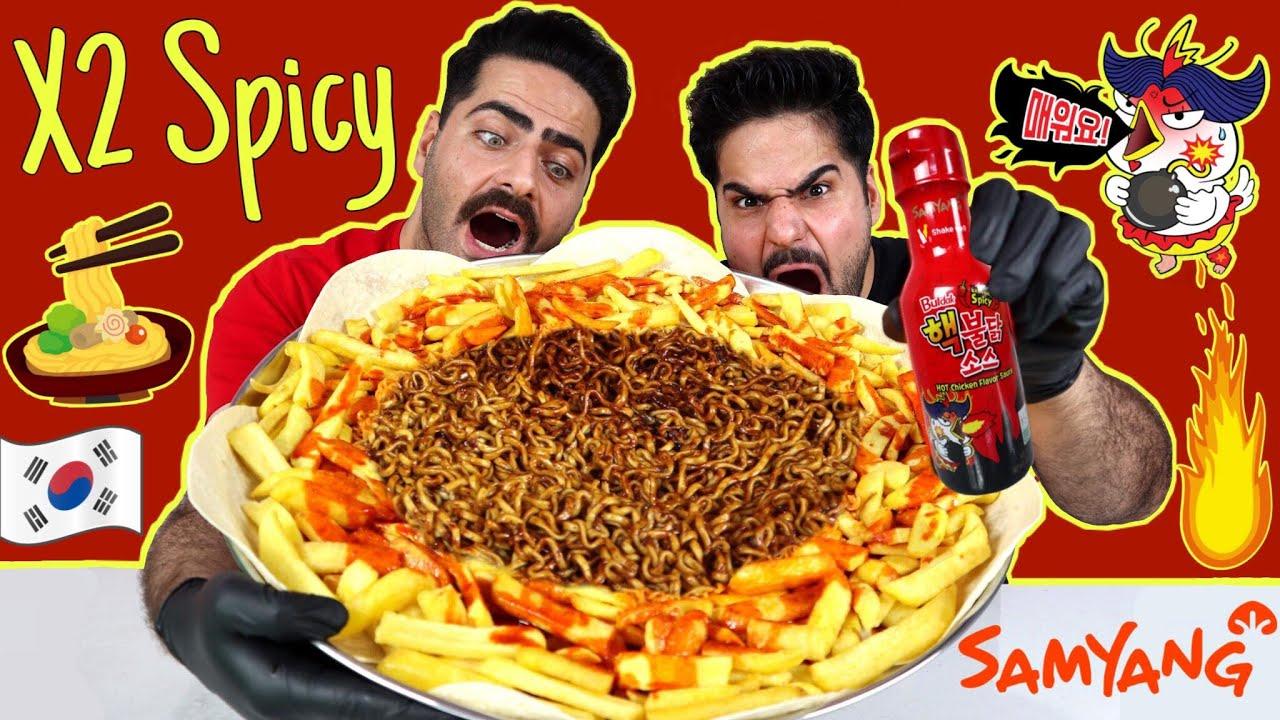 تحدي البطاطس المقلية مع الاندومي مع الصوص نودلز الكوري Fries & Sauce Noodles Korean CHALLENGE 2X
