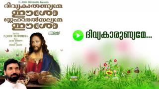 Download Divyakarunnyame | Sung by Kester | Divya Karunyame Easo HD Song MP3 song and Music Video