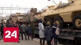 Во Владивосток прибыл поезд с военными трофеями из Сирии - Россия 24