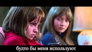 Заклятие 2 (русский) трейлер 2 на русском / Conjuring 2 russian trailer 2
