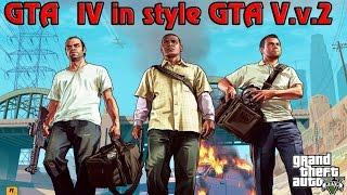 Gta 5 MOD на PC [ GTA IV in style GTA V.v.2 ]