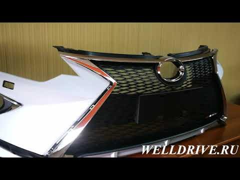 Бампер передний и решетка радиатора Toyota Camry V55 2015- в стиле Lexus