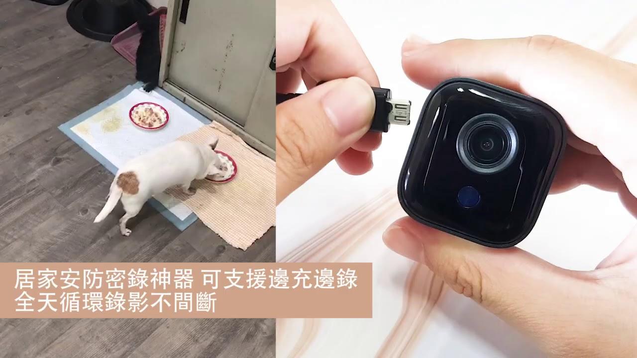 SQ15微型無線居家監視器 - YouTube