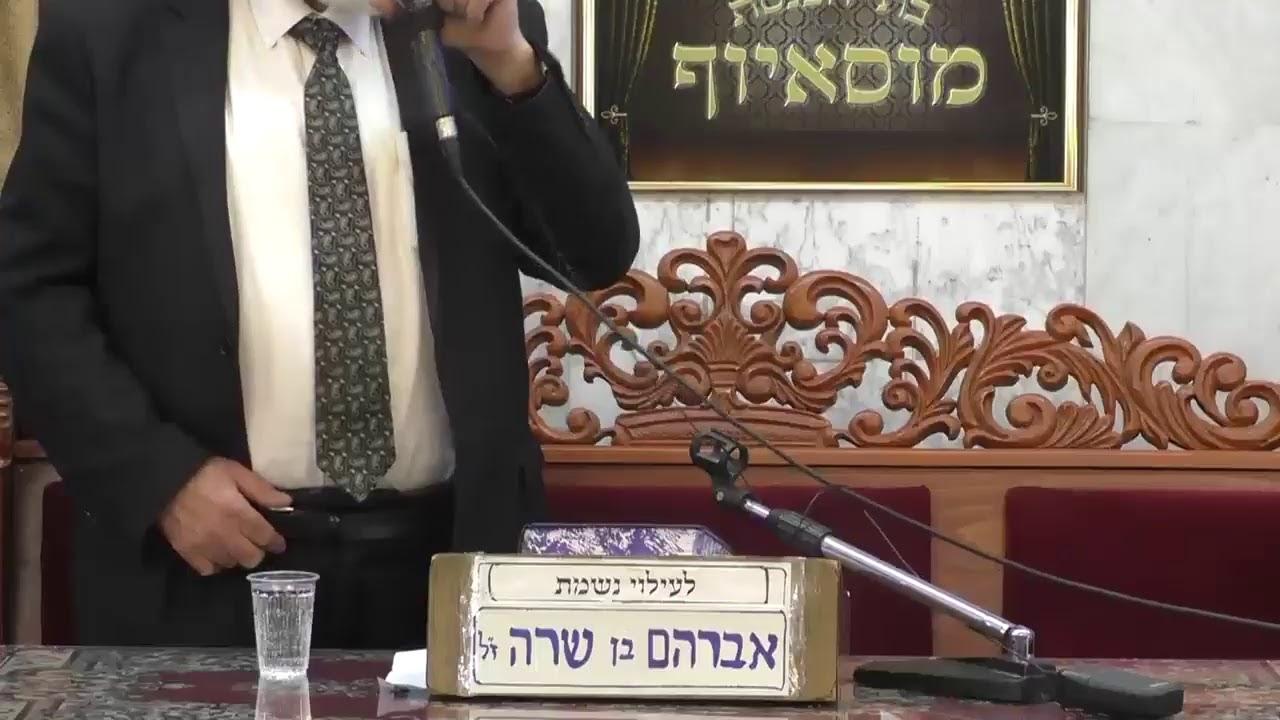שידור חי בית הכנסת מוסיוף יום רביעי 5.6.19