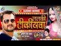 ललकी टीकीयवा | #Khesari Lal Yadav | Lalki Tikiyawa | #Antra Singh | Bhojpuri Song 2020
