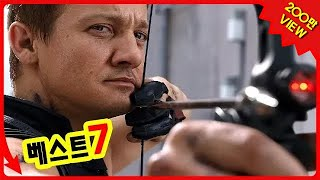 Top 7 Best Archers in Movies