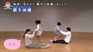 http://www.kodomo-tairyoku.pref.fukuoka.lg.jp/
