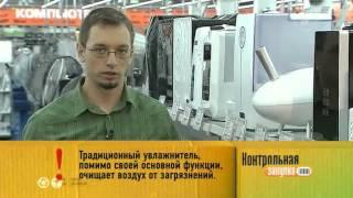 Выбор увлажнителя воздуха для дома(, 2012-09-27T15:41:24.000Z)