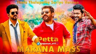 Marana Mass Song Thala Thalapathy Suriya Version  - Thujeevan HD