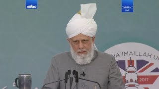 Concluding Address at Lajna UK Ijtema 2017 by Khalifa of Islam