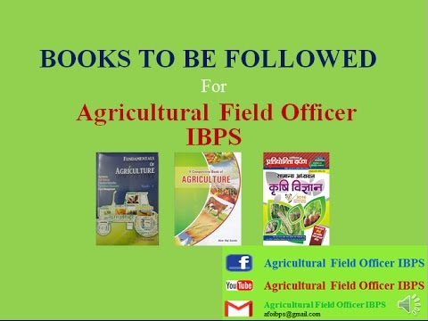 BOOKS TO BE FOLLOWED for AGRICULTURAL FIELD OFFICER IBPS