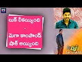 Huge Response for Allu Arjun Hair Style of DJ-Duvvada Jagannadham Movie