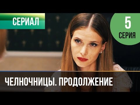 Кадры из фильма Ольга - 1 сезон 4 серия