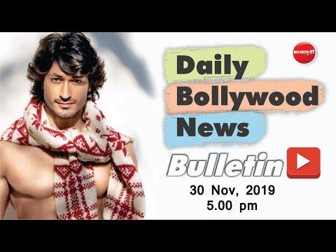 vidyut-jamwal- -kartik-aaryan- -salman-khan- -panipat- -bollywood-news- -30-november-2019- -5:00-pm