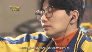 [ Mongolian Subtitle ] Reply 1988 ost/ Дурсамж 1988 Kim Feel - Youth