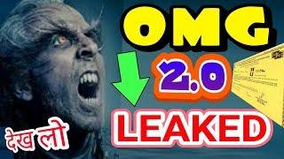 Shocking : 2.0 Movie LEAKED | Full Movie Robot 2.0 hindi hd | robo 2.o leaked movie | robot 2.o