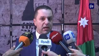 توقيع اتفاقية منحة للأردن بقيمة 20 مليون يورو من الاتحاد الأوروبي  - (24-6-2019)